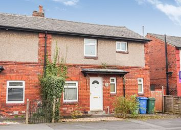 2 bed semi-detached house for sale in Harrison Road, Chorley PR7