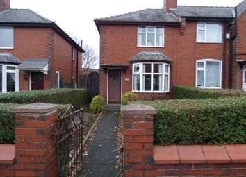 Thumbnail 2 bedroom end terrace house for sale in Hulton Lane, Bolton, Greater Manchester