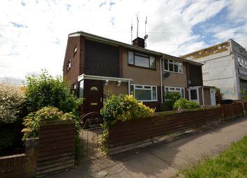 Thumbnail 2 bed flat for sale in Whitehills Crescent, Whitehills, Northampton
