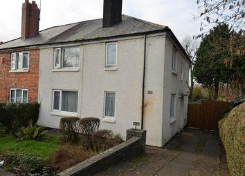 Thumbnail 3 bed end terrace house for sale in Reeves Road, Kings Heath, Birmingham
