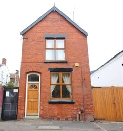 Thumbnail 3 bed detached house for sale in Neilson Road, Aigburth, Liverpool