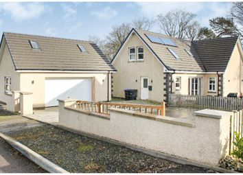 Thumbnail 4 bed detached house for sale in Carnousie Avenue, Forglen, Turriff