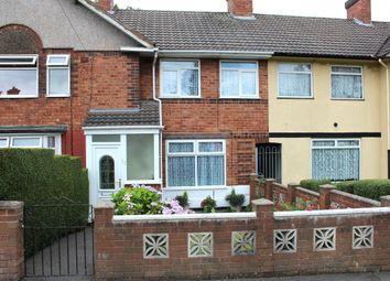 3 bed semi-detached house for sale in Botha Road, Birmingham B9