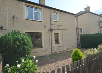 Thumbnail 2 bed flat for sale in Union Park Road, Tweedmouth, Berwick Upon Tweed, Northumberland