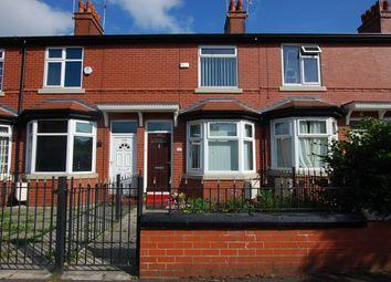 Thumbnail 2 bed terraced house for sale in Marlborough Street, Ashton-Under-Lyne