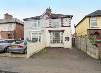 Thumbnail 3 bedroom semi-detached house for sale in Alfreton Road, Sutton-In-Ashfield, Nottinghamshire