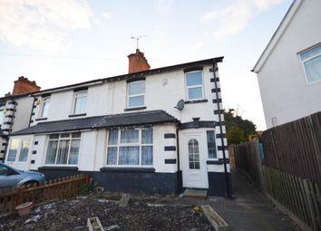 Thumbnail 2 bed end terrace house to rent in 1 Bracken Road, Birmingham