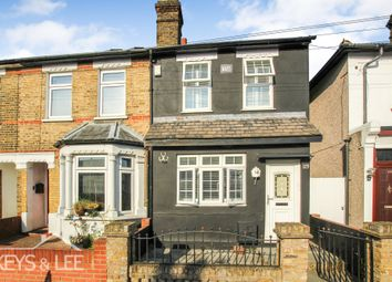 George Street, Gidea Park, Romford RM1. 2 bed end terrace house