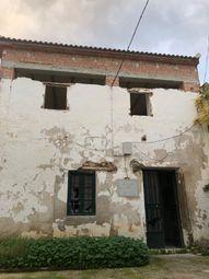 Thumbnail 1 bedroom town house for sale in Barrio De La Estación, Loja, Granada, Andalusia, Spain