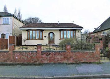 Thumbnail 2 bedroom detached bungalow for sale in Lane Road, Lanesfield, Wolverhampton