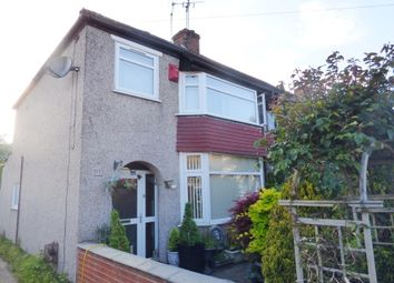 Thumbnail 3 bed end terrace house for sale in Berkett Road, Holbrooks, Coventry