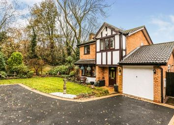 Thumbnail 4 bed detached house for sale in Morgan Close, New Arley, Coventry, .