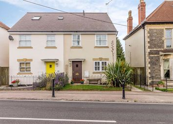 Thumbnail 3 bed semi-detached house for sale in Nailsmiths Court, Cinderford, Gloucestershire