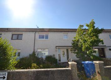 Thumbnail 2 bed terraced house for sale in Hunter Drive, Irvine, Ayrshire KA129Bg