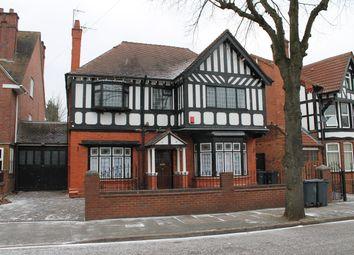 Thumbnail 7 bed detached house for sale in Devonshire Road, Handsworth Wood, Birmingham