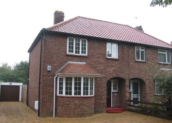 Thumbnail 1 bed semi-detached house to rent in Boundary Road, Norwich, Norfolk