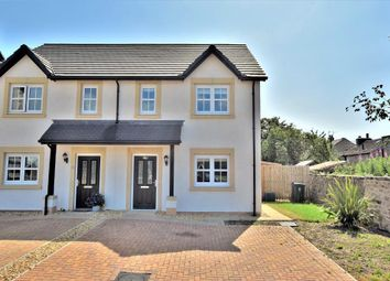 Thumbnail 3 bed semi-detached house for sale in Armitage Way, Galgate, Lancaster, Lancashire