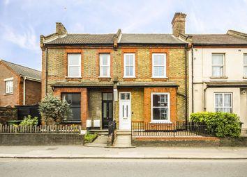 Gunnersbury Lane, London W3. 3 bed terraced house