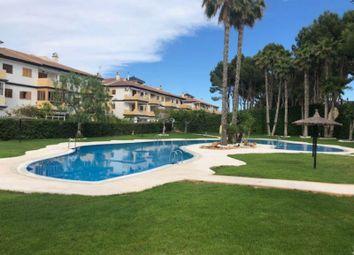 Thumbnail 1 bed property for sale in Pilar De La Horadada, Alicante, Spain