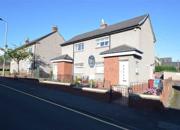Thumbnail 2 bedroom semi-detached house for sale in High Patrick Street, Hamilton