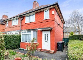 Thumbnail 2 bed semi-detached house for sale in Broadlea Terrace, Bramley, Leeds