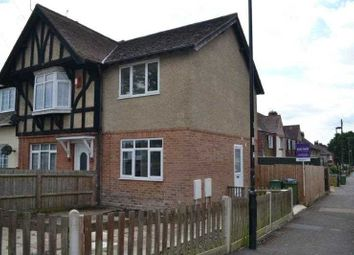 Thumbnail 2 bed end terrace house to rent in Merryoak Green, Southampton
