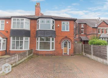 Thumbnail 3 bedroom semi-detached house for sale in Radcliffe Road, The Haugh, Bolton