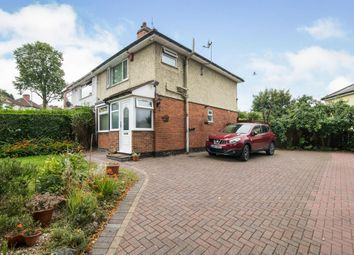 Thumbnail 3 bed semi-detached house for sale in Archer Road, Birmingham