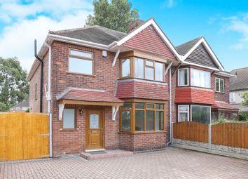 Thumbnail 3 bed semi-detached house for sale in Deyncourt Road, Wednesfield, Wolverhampton