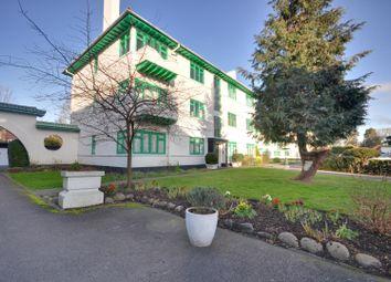 Thumbnail 2 bedroom flat to rent in Elm Park Court, Elm Park Road, Pinner, Middlesex