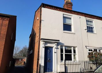 Grays Road, Harborne, Birmingham B17. 2 bed end terrace house for sale