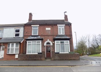 Thumbnail 2 bed property for sale in Bank Street, Brierley Hill