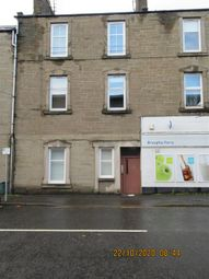 Thumbnail 1 bed flat to rent in Queen Street, Broughty Ferry, Dundee