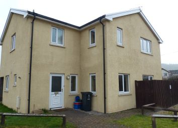Thumbnail End terrace house to rent in Cwrt Maesyderi, Llanfaes, Brecon