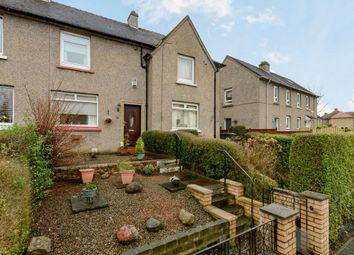 Thumbnail 2 bedroom terraced house for sale in 29 Clermiston Place, Edinburgh