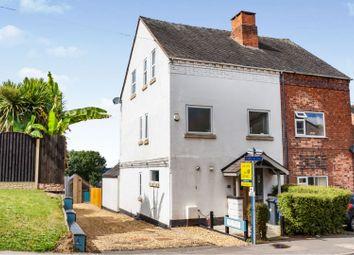 5 bed semi-detached house for sale in Rosliston Road, Stapenhill, Burton-On-Trent DE15