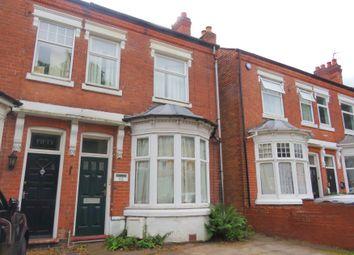 Thumbnail 1 bed flat to rent in Norfolk Road, Erdington, Birmingham