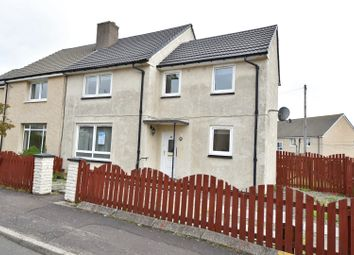 Thumbnail 4 bed semi-detached house for sale in 46 Castlehill Road, Dumbarton