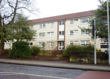 Thumbnail 1 bed flat to rent in Maxwell Drive, Pollokshields, Glasgow