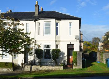 Thumbnail 4 bed end terrace house for sale in John Street, Helensburgh, Argyll & Bute