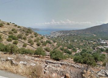 Thumbnail Land for sale in Elounda, Crete, Greece
