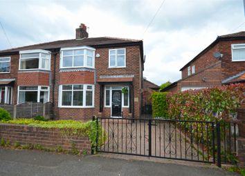Thumbnail 3 bed semi-detached house for sale in Cranbourne Close, Ashton-Under-Lyne