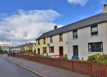 Thumbnail 2 bed end terrace house for sale in Carn Dearg, Fort William