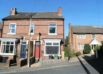 Thumbnail 3 bed end terrace house for sale in Dudley, Oakham, Bennetts Hill
