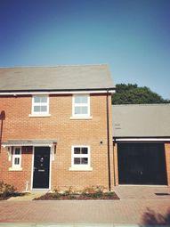 Thumbnail 3 bedroom end terrace house for sale in Paddocks Way, Ferndown