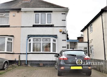 Thumbnail 3 bedroom semi-detached house for sale in Reservoir Road, Selly Oak, Birmingham, West Midlands.