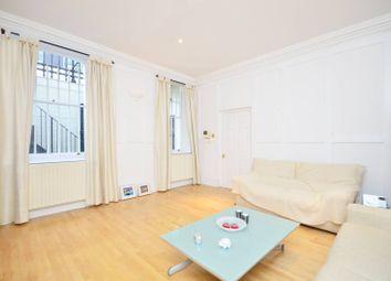 Thumbnail  Studio to rent in Wimpole Street, Marylebone