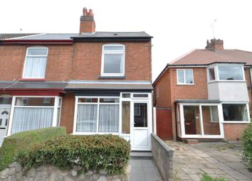 Thumbnail 2 bed end terrace house to rent in Newlands Road, Stirchley, Birmingham