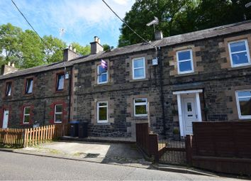 Thumbnail 1 bed maisonette for sale in Dunsdale Road, Selkirk