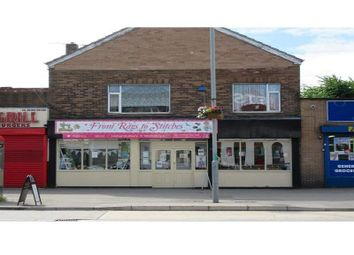 Thumbnail Retail premises for sale in High Street, Maltby, Rotherham